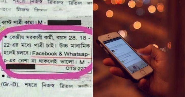 Matrimonial Ads In Bengal
