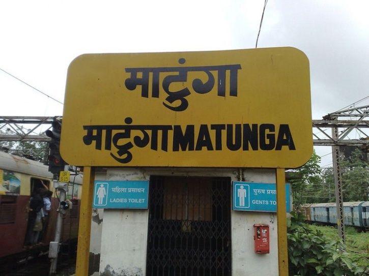 Matunga Railway Station