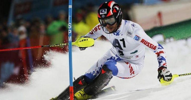 South Korea Winter Games