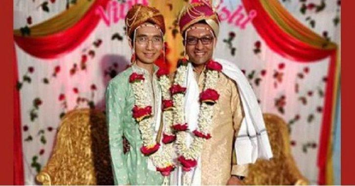 Techie Marries