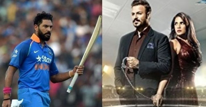 Yuvraj Singh will be on the second season of Inside Edge