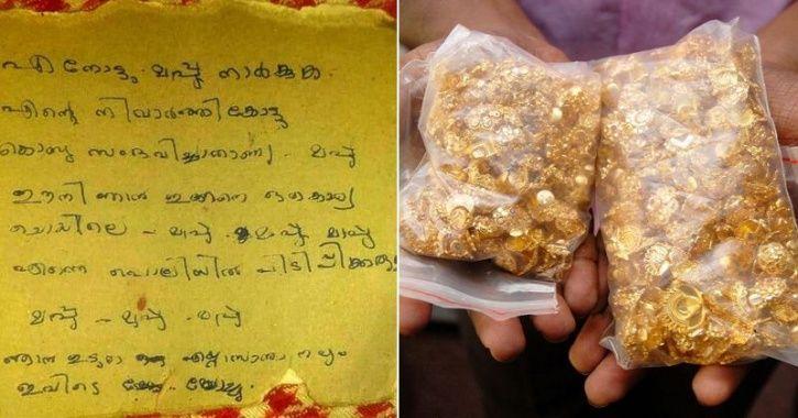 Alappuzha Thief Returns Gold Ornaments