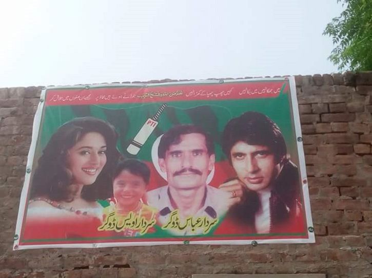 Madhuri Dixit & Amitabh Bachchan Appear On Pakistan Poll Candidate's Poster & People Are In Splits
