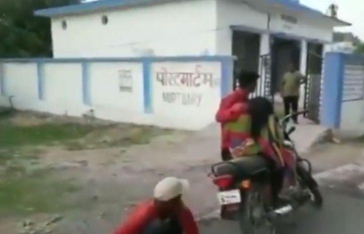 Madhya Pradesh Ambulance