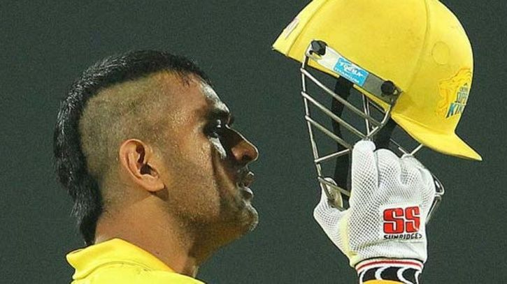 MS Dhoni has sported several hairstyles