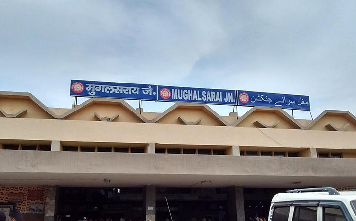 Mughalsarai Junction To Become History From Next Week