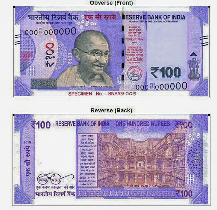 New Rs 100 Notes