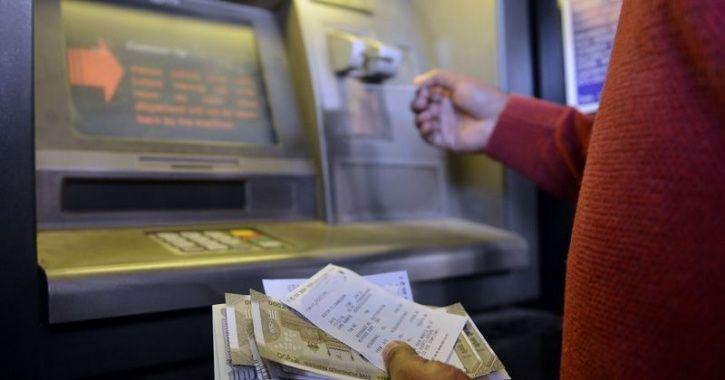public sector banks atm fraud