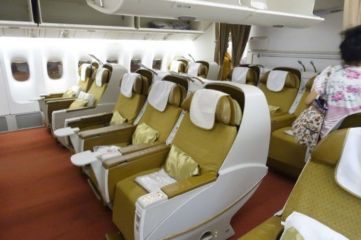 Air India Maharaja Class