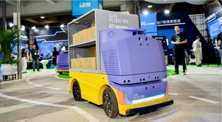 Alibaba G Plus Robot