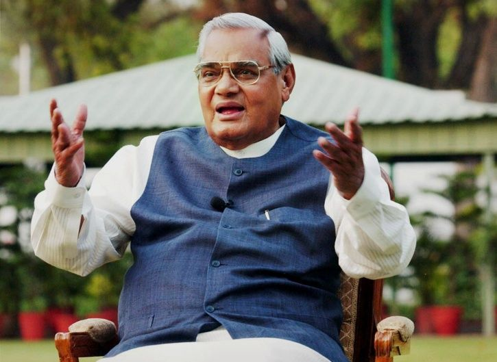 Atal Bihari Vajpayee To Remain In Hospital Till Infection Is Controlled