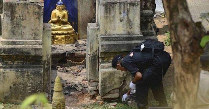 Bodh Gaya Bomb Blasts
