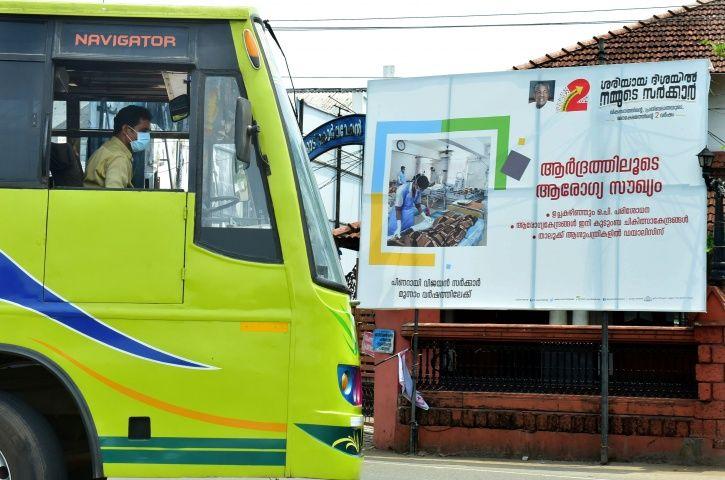 Kerala, Nipah Virus, Nipah Deaths, Nipah Infection, Kerala Nipah Deaths