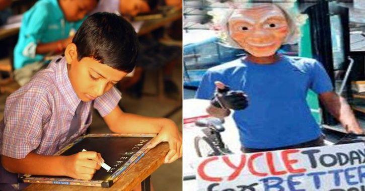 Learning Fun For Government Schoolchildren