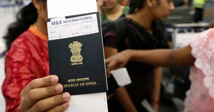 no marriage certificate needed at passport offices