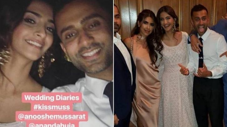 Anand and Sonam Kapoor