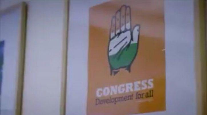 Congress Logo In Cambridge Analytica