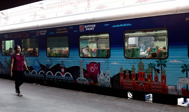 First Make In India Train