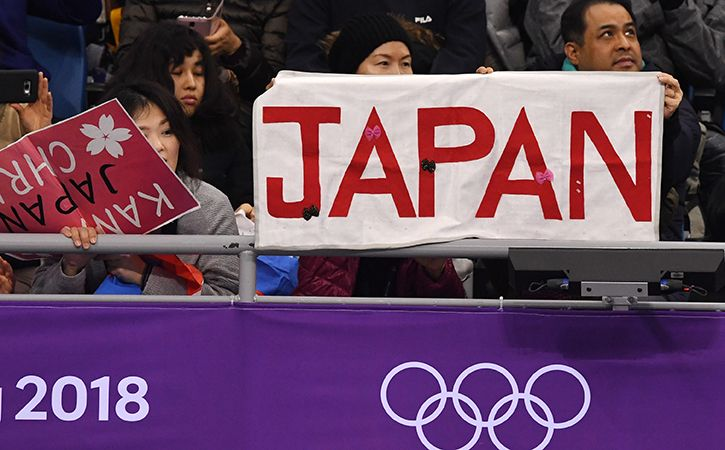 Japan Condom Makers Hope For 2020 Olympic Lift