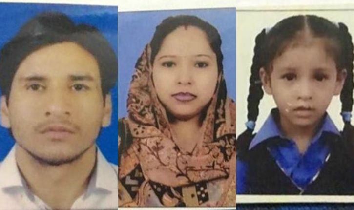 Three Members Of A Family Commit Suicide Consuming Poison