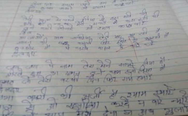 Aarti Bhajans and Hanuman Chalisa Now In Answer Sheets
