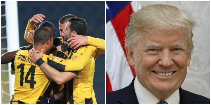 Donald Trump has a football club as his fan