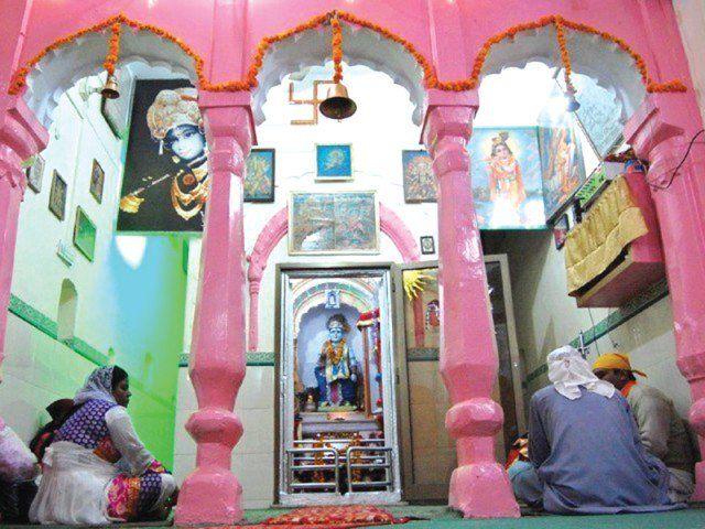 embed krishna temple