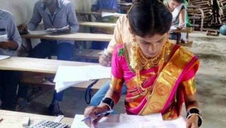 Exam Before Marriage