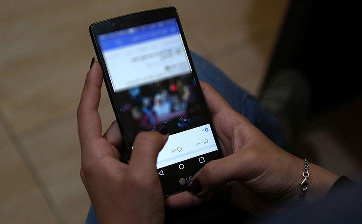 LeT Has Developed An Untraceable Mobile
