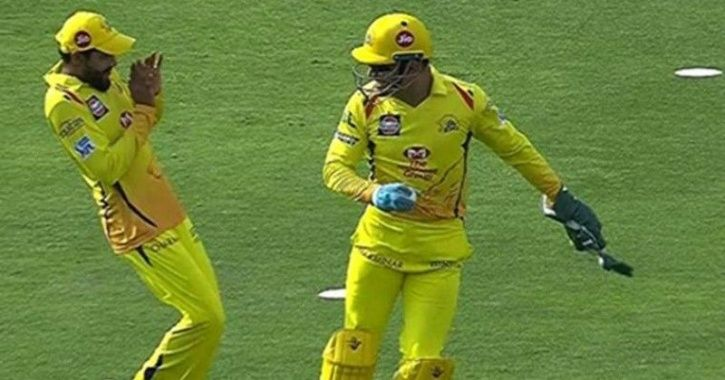 MS Dhoni loves to have fun