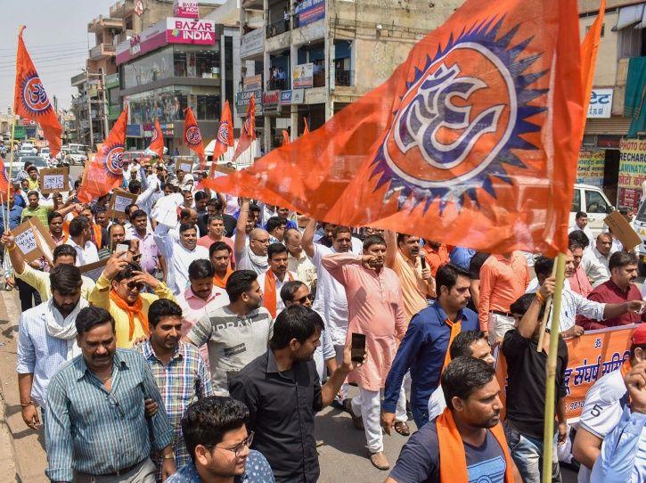 Sanyukt Hindu Sangharsh Samiti