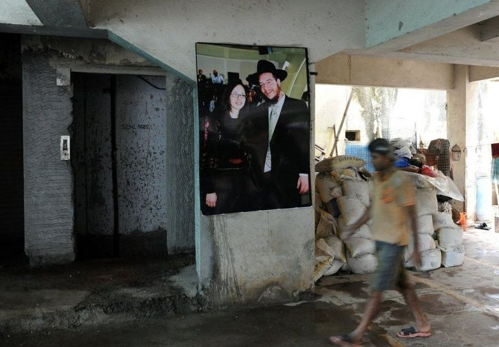 10th Anniversary Of 26/11 Mumbai Terror Attack: Chabad House To Be Renamed