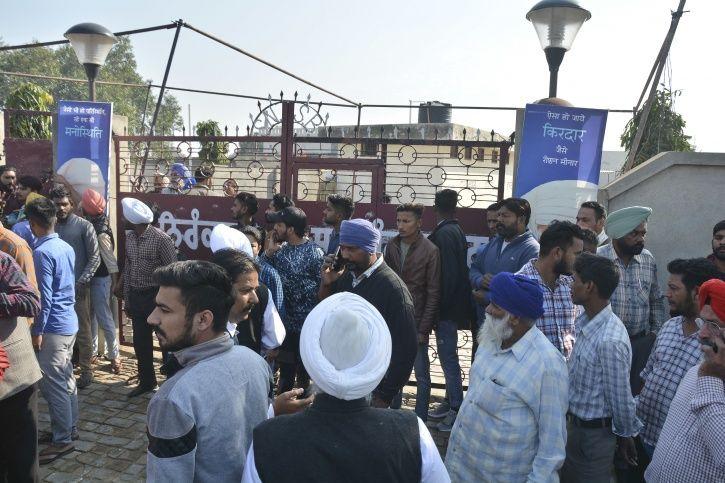 Amritsar Blast