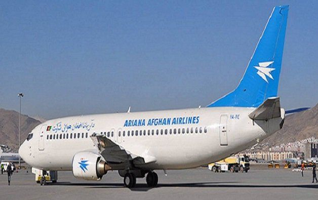 Ariana Afghan Airlines, pilot