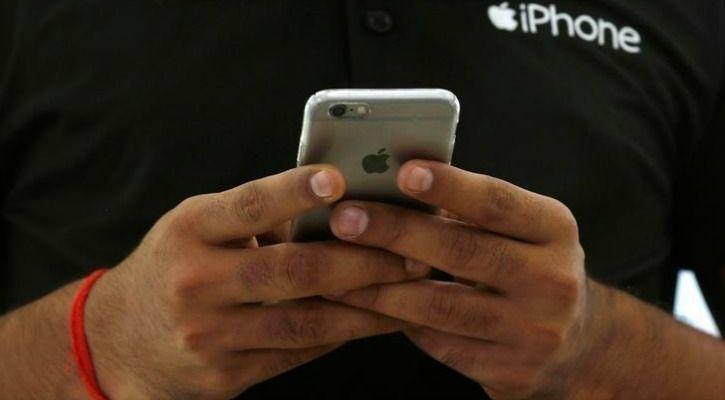 iOS glitch