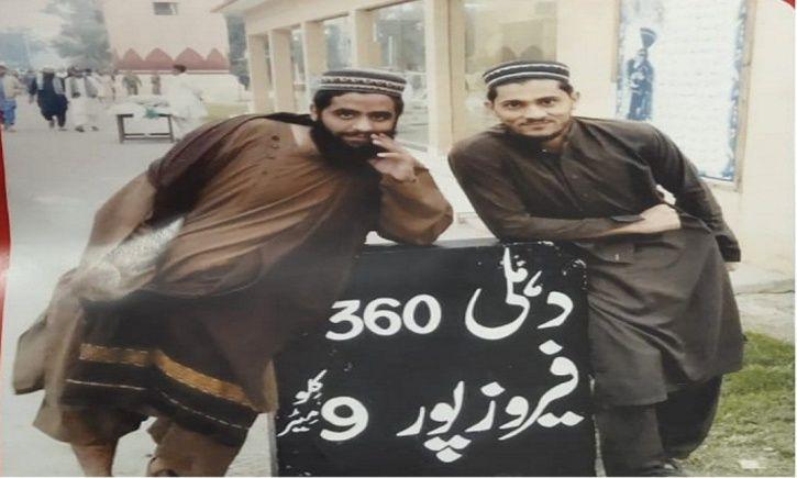 Jaish-e-Mohammad Terrorists