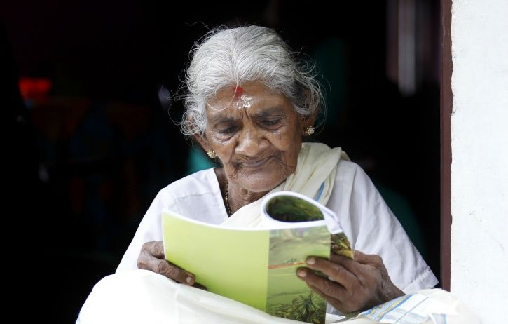 Karthiyani Amma