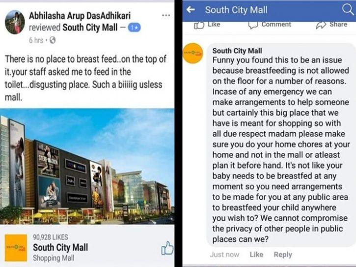 Kolkata south city mall