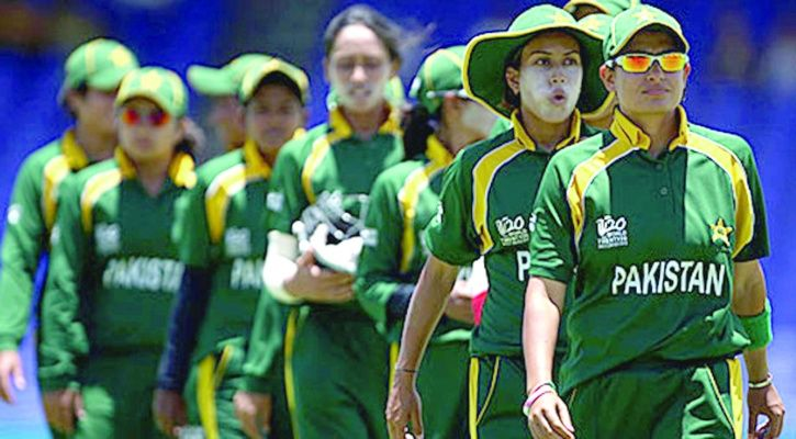 Pakistan were knocked out in the first round of the Women