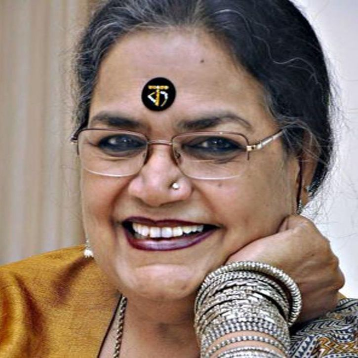 A picture of Usha Uthup.