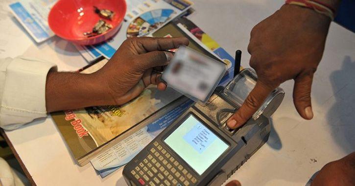 Aadhaar card mobile link