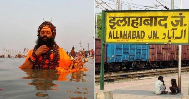 Allahabad rename pryagraj