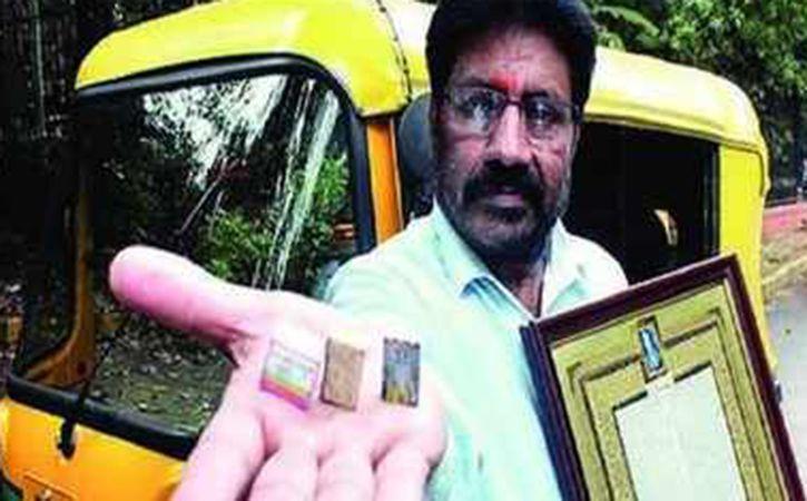 Auto Driver Creates Mini Bhagavad Gita To Boost Reading Habit