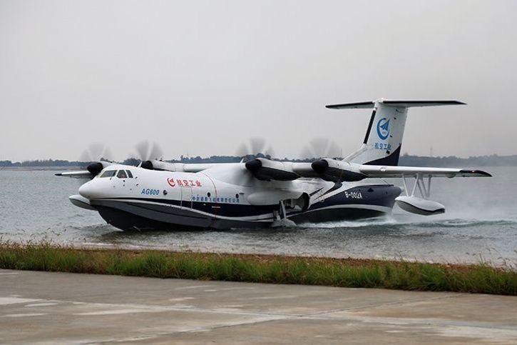 China Made Worlds Largest Seaplane