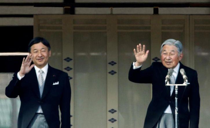 Emperor Japan