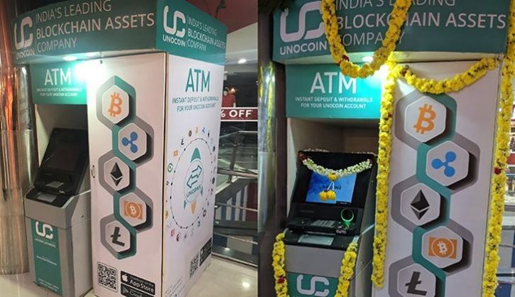 First Bitcoin ATM Seized