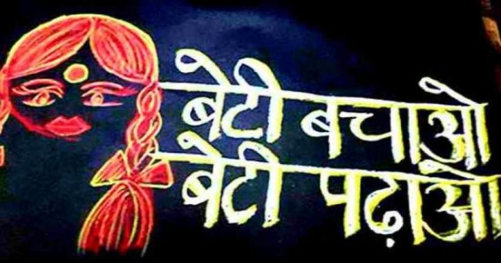 Girl Dies Of Thirst After Coming From Beti Padhao, Beti Bachao Event In UP, No Water At Event