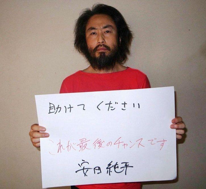 Japanese hostage