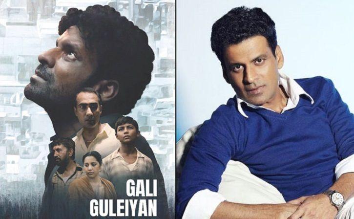 A picture of Manoj Bajpayee from Gali Guleiyan.