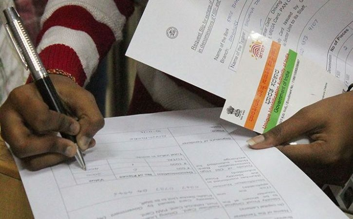 Aadhaar card link